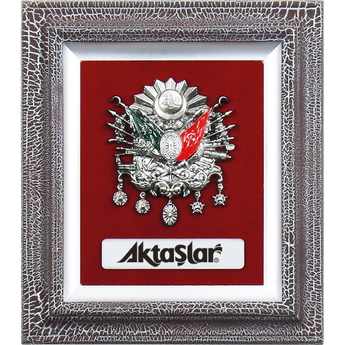 3236-B Gümüş Osmanlı Arması Pano